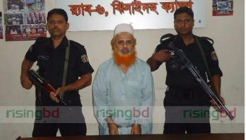Huji leader arrested in Jhenidah