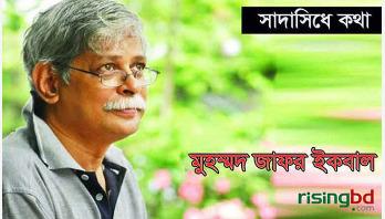 এ সপ্তাহের ভাবনা || মুহম্মদ জাফর ইকবাল