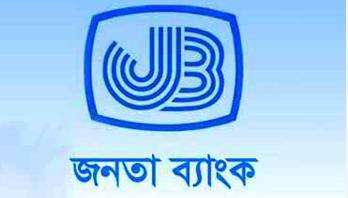 Ultimatum issued to cancel Janata Bank test