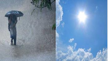 তাপমাত্রা বাড়ায় ঘামছে ফ্লোর-দেয়াল, আতঙ্কের কিছু নেই