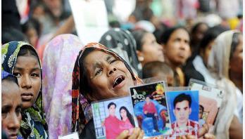 রানা প্লাজা ট্র্যাজেডির ৪ বছর : থমকে আছে বিচার