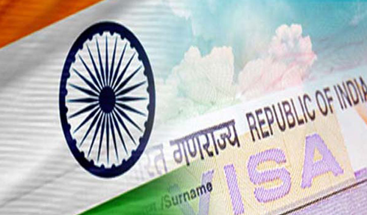 Freedom Fighters to get 5-yr multiple entry Indian visas