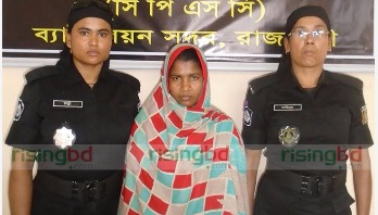 Woman arrested with 1kg heroin