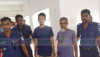 Militant Saiful's father, friend arrested
