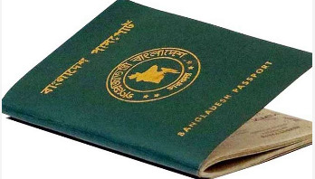 80pc passport seekers fall victims to corruption: TIB