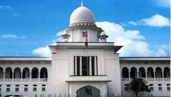 জাতীয় বিশ্ববিদ্যালয়ের ৪ কর্মকর্তার দুর্নীতির তদন্ত চলবে