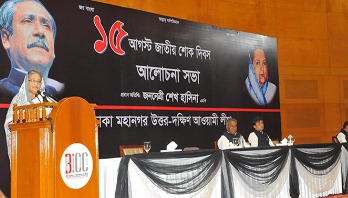 BNP can do nothing, but destroy: PM