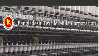 Govt moves to reopen 13 closed mills