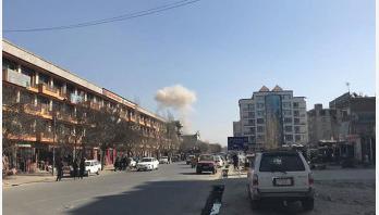 Kabul suicide blast leaves 95 dead