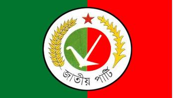 Jatiya Party's grand rally postponed