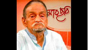 Lyricist Kazi Aziz no more