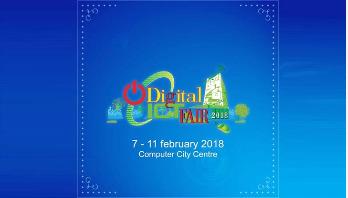 Digital ICT fair begins