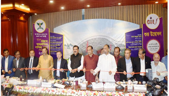 26th int'l trade fair opens in Chittagong