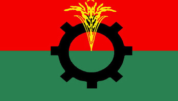 BNP's rally now on March 19