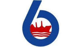 BSC to add six vessels to its fleet soon