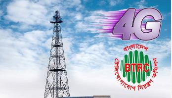 Bangladesh enters 4G era
