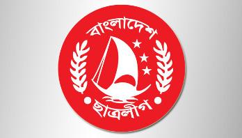 RUET BCL committee postponed