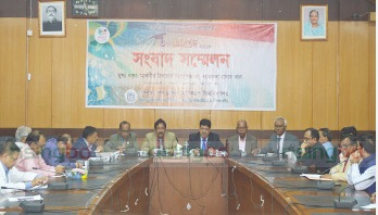 BSMMU to confer honorary PhD degrees upon 7 Professors