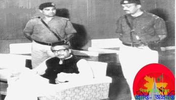 পাকিস্তানের কারাগারে বঙ্গবন্ধু জাদুঘর প্রতিষ্ঠার আলোচনায় ভাটা