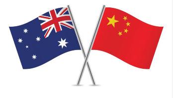 অস্ট্রেলিয়ার রাষ্ট্রদূতকে ডেকে চীনের প্রতিবাদ