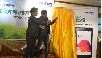 Country's first made smartphone launched in Ctg