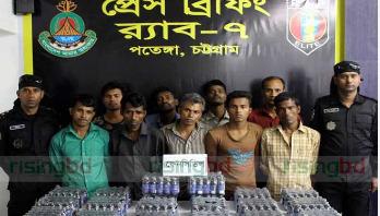 Nine drug peddlers held in Ctg