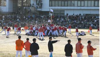 ভয়ংকর মজার খেলা বো তাওশি