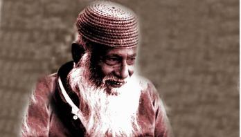 মওলানা ভাসানীর ১৩৭তম জন্মবার্ষিকী
