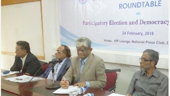 EC activities not enough for holding participatory election