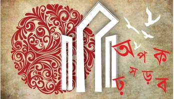 কী বার্তা বয়ে আনে ষাটোর্ধ্ব একুশ? || মিনার মনসুর