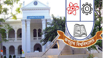JnU goes into winter vacation from Sunday