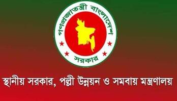 Tk 15 crore demanded for Rohingya camp