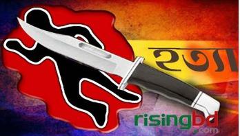 AL activist stabbed dead in Jessore