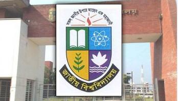 NU honours exams start on Monday