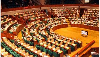 শেখ হাসিনা জাতীয় যুব উন্নয়ন ইনস্টিটিউট বিল উত্থাপন