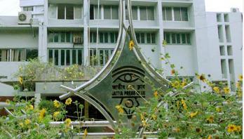 জাতীয় প্রেসক্লাব সদস্যদের স্বাস্থ্য ক্যাম্প বুধবার