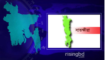 Youth hacked dead in Satkhira