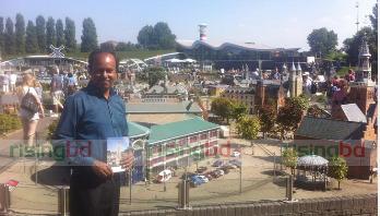 রুড গুলিতের দেশে || শিহাব শাহরিয়ার