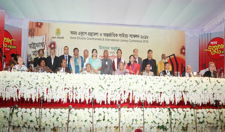 pm opens ekushey book fair the winners are mohammad sadik and maruful islam poetry mamun hossain fiction professor mahbubul haque essay professor rafiqullah khan research