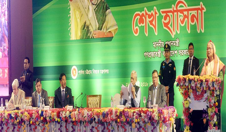 CHT people to enjoy ownership of their land: PM