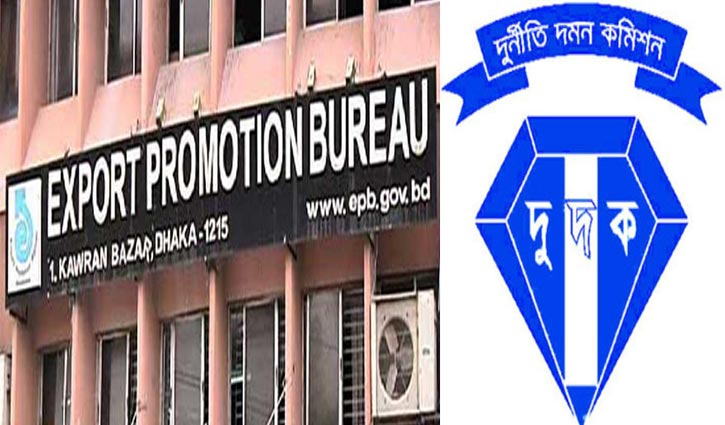 Acc Conducts Drive At Export Promotion Bureau