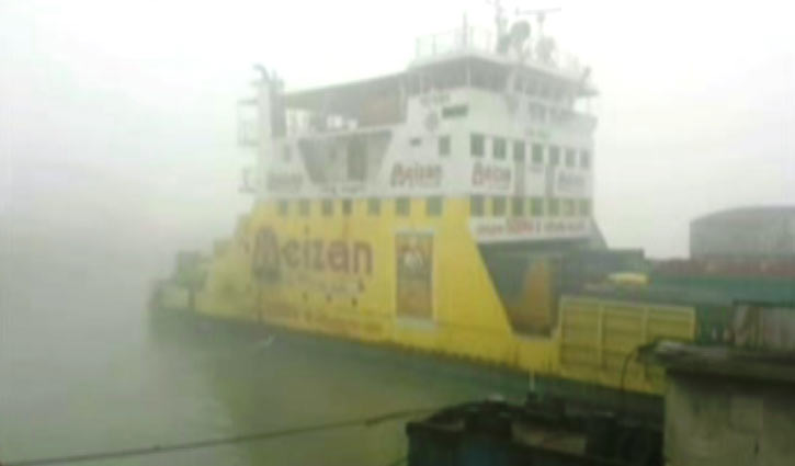 Ferry service on Shimulia-Kathalbari route halted