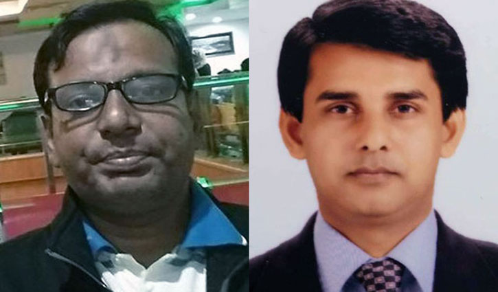 Education Minister's PO among three missing held