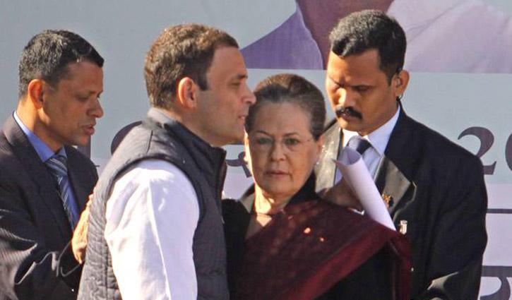 Rahul Gandhi takes charge as congress president