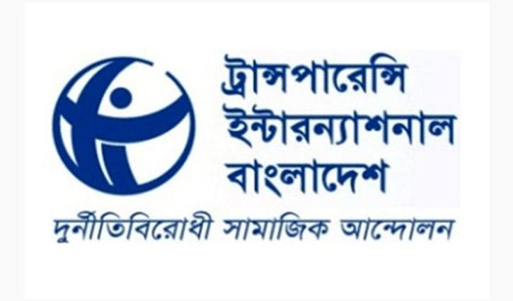Bangladesh ranks 17th in corruption perception index