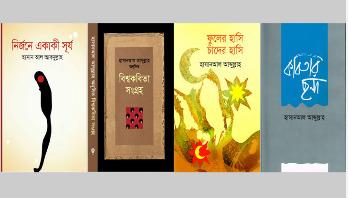 বইমেলায় হাসানআল আব্দুল্লাহর তিন নতুন বই