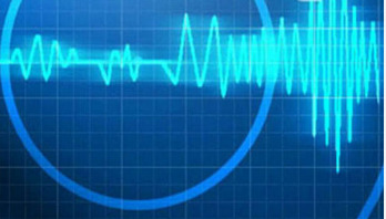 4.5 magnitude earth quake jolts northern districts