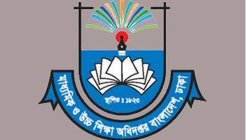শিক্ষা বিভাগের সঙ্গে স্বর্ণ-কিশোরীর সমঝোতা স্মারক সই