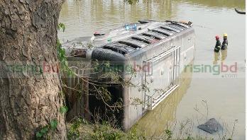 Four killed in Gopalganj road crash