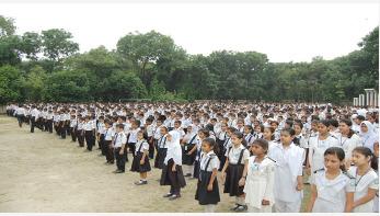 জাতীয় সঙ্গীতের বিকৃতি রোধ নাগরিক দায়িত্ব